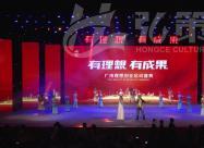 广州理想创业集团演唱会活动