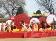 韩城旅游文化节演出活动